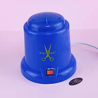 Шариковый стерилизатор (синий)