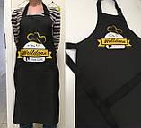 Фартуки с логотипом, пошив и печать, фото 2