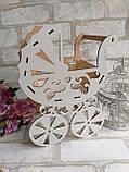 Декоративная коробка-упаковка в виде колясочки, ДВП, р-ры 27х19х13 см., 95/85 (цена за 1 шт. + 10 гр.), фото 2