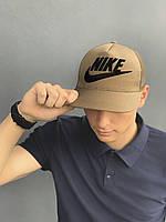Кепка Nike zipp beige коттон + сетка | бейсболка Топ качества, фото 1