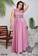 Женское вечернее платье цвет фуксия 48,50,52,54