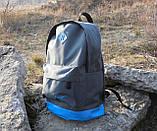 Стильный рюкзак NIKE (Найк). Серый с голубым. Vsem, фото 4