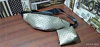 Сумка на пояс BANANA-DOG для прогулок,сумка на пояс бананка,сумка на пояс для бега, фото 5