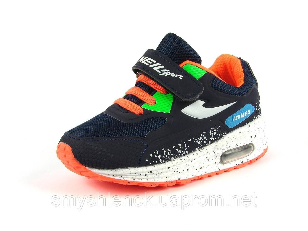 Детские кроссовки J&G с оранжевой подошвой для мальчика