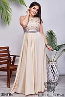 Женское вечернее платье бежевое 48,50,52,54