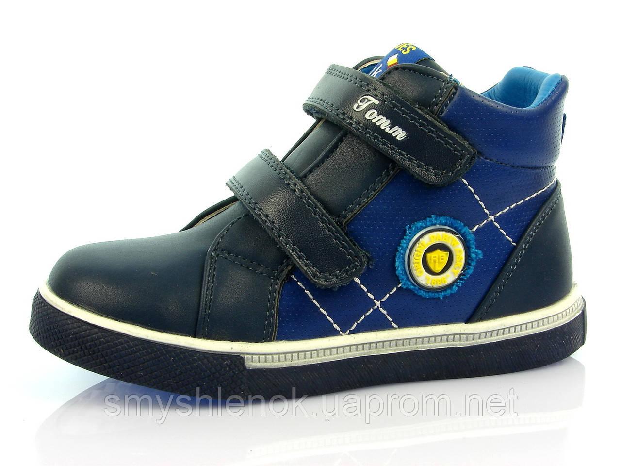 Детские ботинки Том.м для мальчика