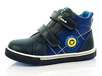 Детские ботинки Том.м для мальчика, фото 1