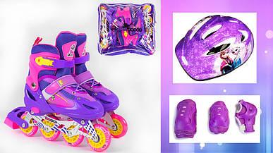 +Подарок +Детские Ролики+Шлем+Защита LikeStar Фиолетовый цвет, размер 29-33, 34-37.
