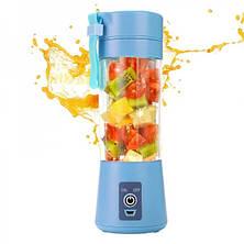 Фитнес-блендер Juice Cup Fruits (Голубой), фото 2