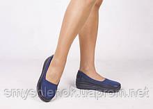 Женские ортопедические туфли 4Rest-Orto синие