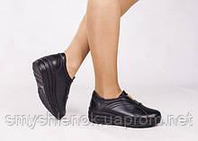 Кожаные женские ортопедические туфли 4Rest-Orto на молнии