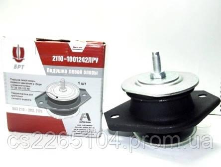 Подушка двигуна ліва ВАЗ 2110-2112 БРТ