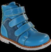 Детские ортопедические ботинки 4Rest-Orto для мальчика, фото 1