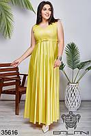 Женское нарядное платье желтое 42-44,44-46,48-50,50-52