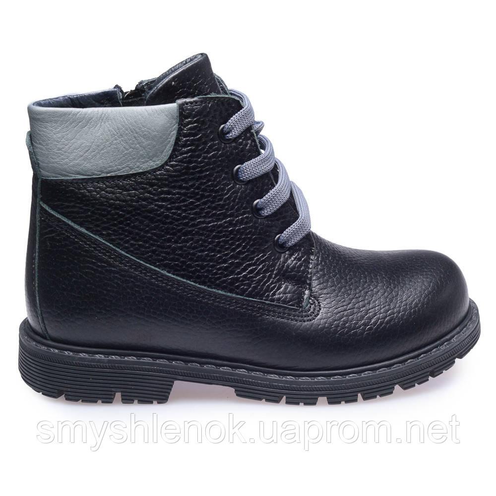 Ботинки Theo Leo RN265 24 15.8 см Черно-серые
