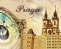 """А3 """"Прага"""" схема для вышивки бисером"""
