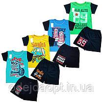 Детский летний комплект для мальчика футболка с печатью и шорты 2,3,4,5,6,7,8 лет