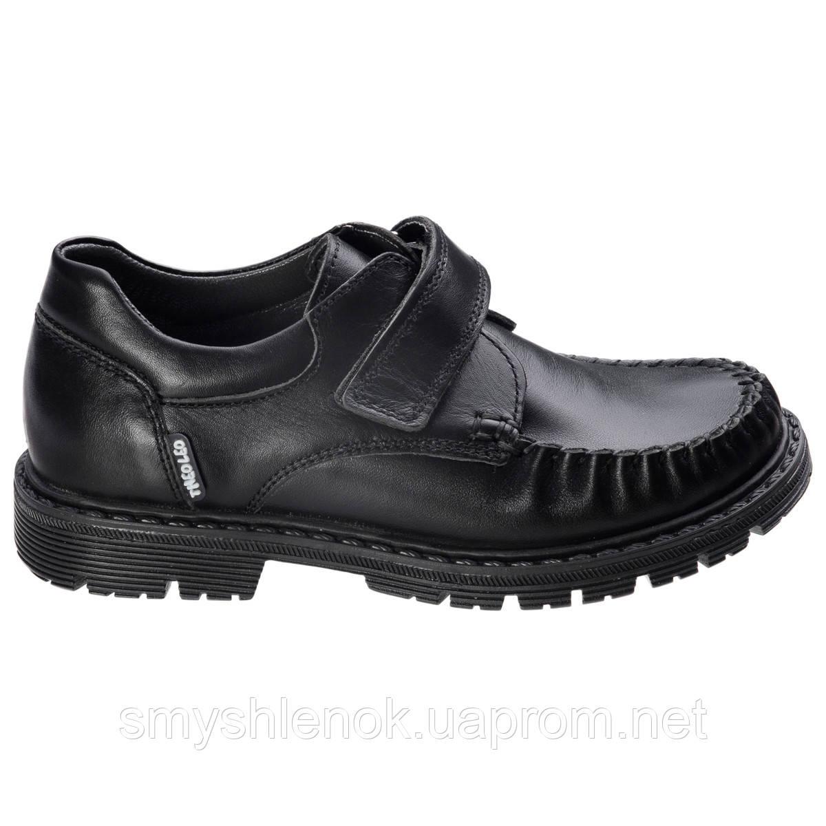 Туфли Theo Leo RN538 31 20.1 см Черные