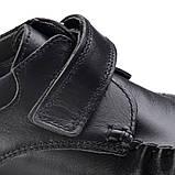 Туфли Theo Leo RN538 31 20.1 см Черные, фото 4