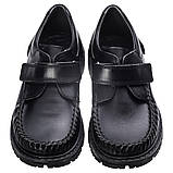 Туфли Theo Leo RN538 31 20.1 см Черные, фото 5