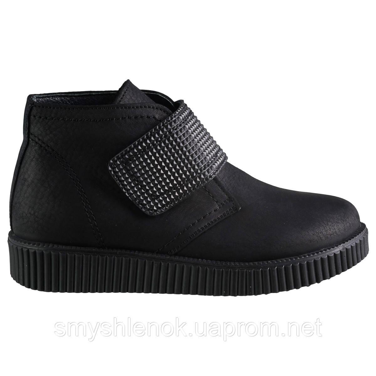 Ботинки Theo Leo RN607 32 19.5 см Черные