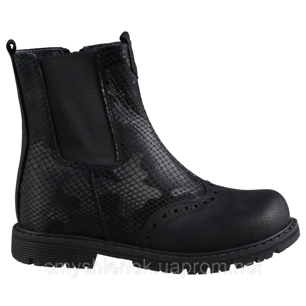 Ботинки Theo Leo RN613 25 16.5 см Черные