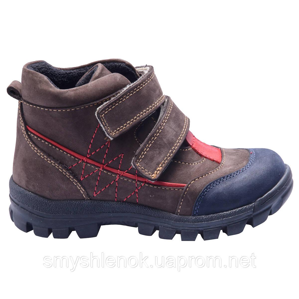 Ботинки Theo Leo RN605 21  см Синие,красно-коричневые