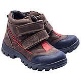 Ботинки Theo Leo RN605 21  см Синие,красно-коричневые, фото 2