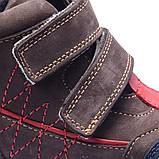 Ботинки Theo Leo RN605 21  см Синие,красно-коричневые, фото 3