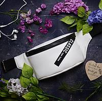 Белая сумочка на пояс (бананка)  с лентой Classic, эко-кожа, фото 1
