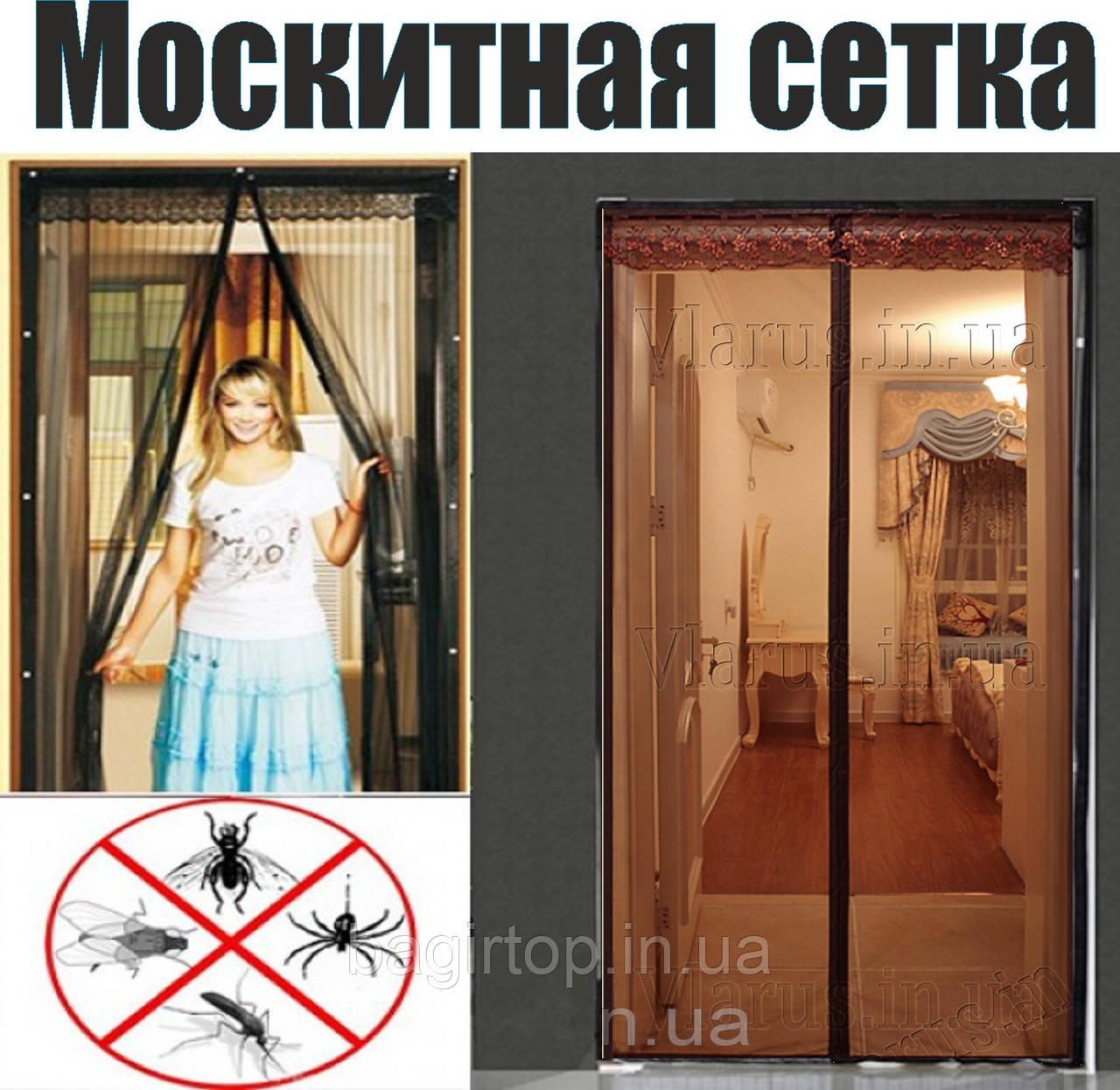 Дверная антимоскитная шторка на дверь 210х90см (прочный нейлон)