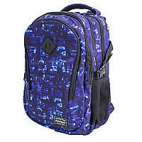 SE-0081 Ортопедический подростковый рюкзак для мальчика  City Joypack 44*30*18 см.  4 отделения