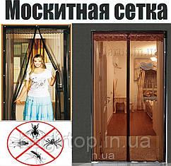 Дверная антимоскитная шторка на дверь 210х130см (прочный нейлон)