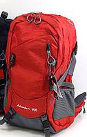 1893 Туристический рюкзак  North Face 50х30х14 см 40 л 5 отделений  металлическая каркасная спинка. Красный