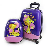 9300 Детский дорожный набор для мальчика или девочки чемодан на 4 колесах и рюкзак Жираф ручная кладь