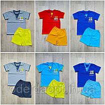 Детский летний комплект для мальчика футболка и шорты 1,2,3,4,5,6,7,8,9 лет