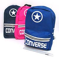 2260 Рюкзак подростковый молодежный для парня Converse 41*30*15 , уплотненная спинка, отделение для ноутбука