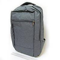 """0866 Рюкзак подростковый молодежный """"Grey"""", отделение для ноутбука 30*41*16см"""