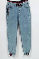 Турецкие женские джинсы - джоггеры больших размеров 48-60