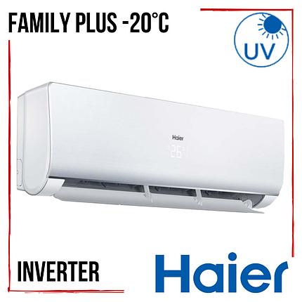 Кондиционер Haier AS50NFWHRA/1U50MEEFRA Family Plus R32 Inverter -20°С инверторный до 50 м2, фото 2