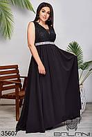 Женское вечернее платье чёрное 42,44,46,48,50,52,54