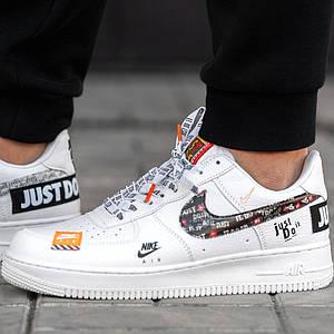 Мужские и женские кроссовки Nike Air Force 1 Low Just Do It, найк аир форсы белые, найк аір форси