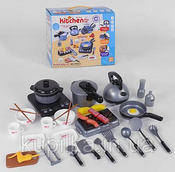 Детский игровой набор посуды Кухня 5705-2 с звуковыми и световыми эффектами