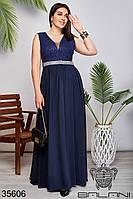 Женское вечернее платье синее 42,44,46,48,50,52,54