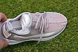 Детские кроссовки носки Adidas Yeezy Boost адидас розовый р32-36, копия, фото 3