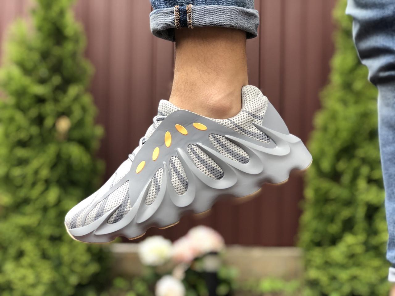 Чоловічі кросівки Adidas Yeezy 451 (сірі) 9454