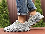 Чоловічі кросівки Adidas Yeezy 451 (сірі) 9454, фото 4