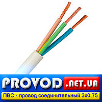 ПВС 3х0,75 - трехжильный провод, шнур, медный, соединительный, круглый (ПВХ изоляция)
