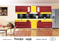 "Кухня ""Нимфа""(МДФ)красно-желтая"