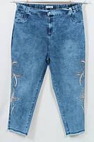 Турецкие летние женские джинсы больших размеров 48-64